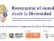 """I Simposium Internacional de ASC y el II Encuentro de estudiantes de ASC: """"Reencantar el mundo desde la diversidad"""""""